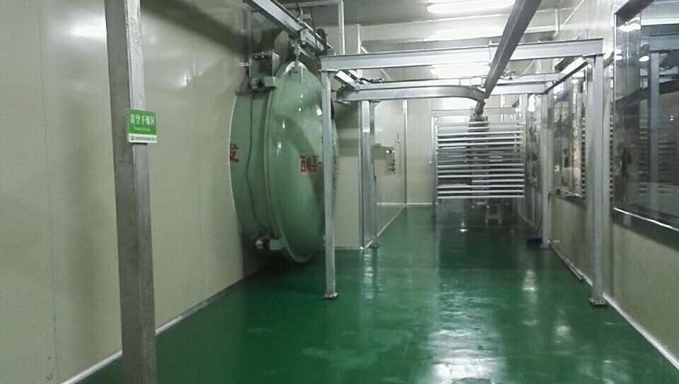 纳米级物料冻干机