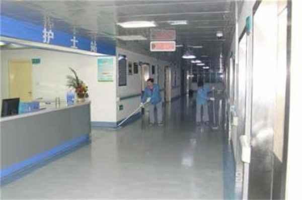 医院清洗保洁服务
