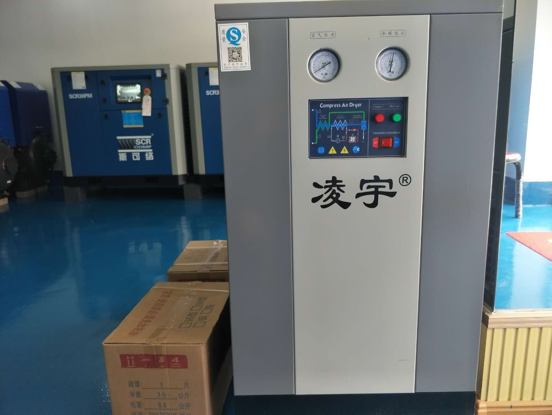 山东高端冷冻干燥机 高端冷冻干燥机销售