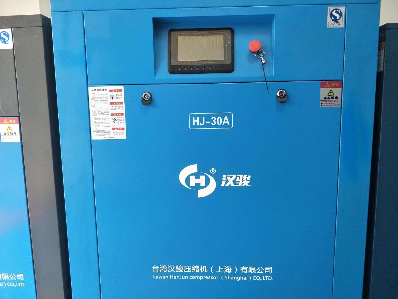 山东立式永磁变频空压机 立式永磁变频空压机销售