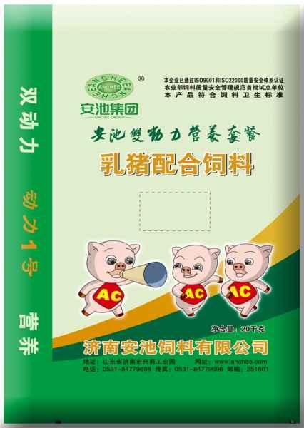 安池双动力营养套餐制造商