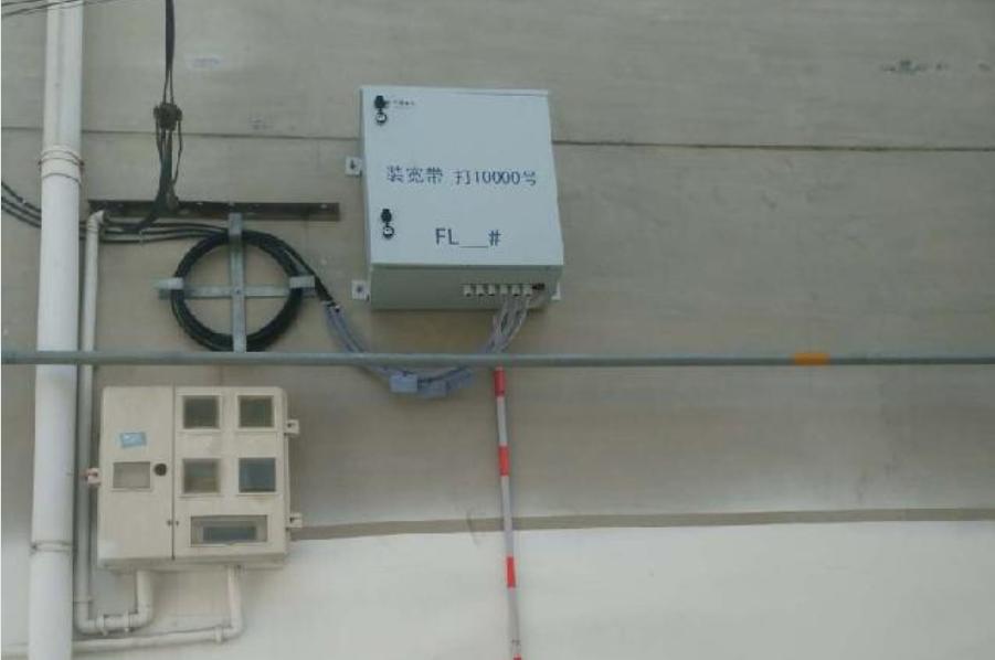 通信设备安装公司
