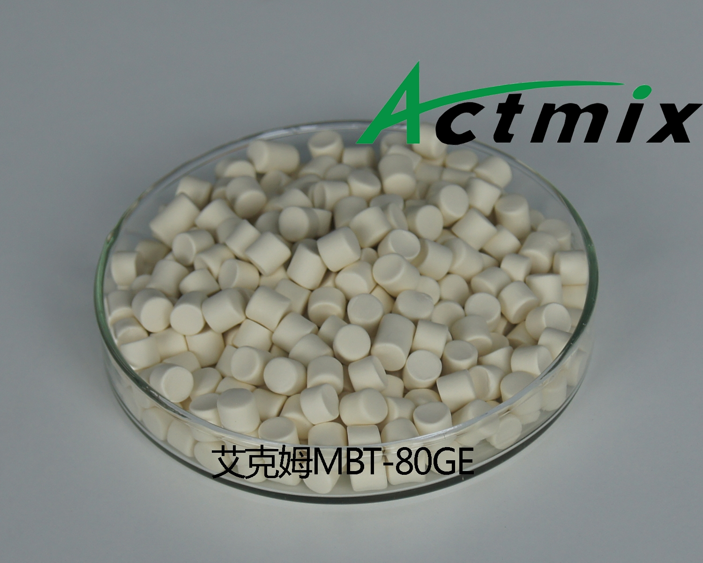 浙江橡胶促进剂供应商
