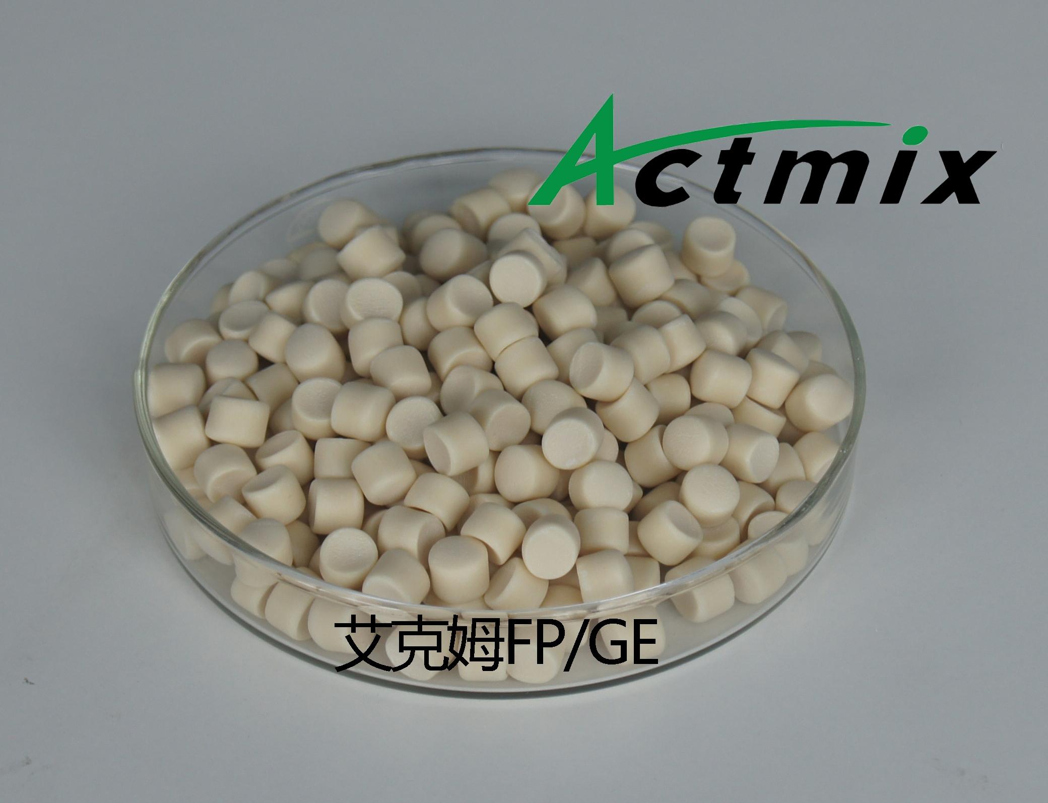 浙江微球发泡剂生产厂家