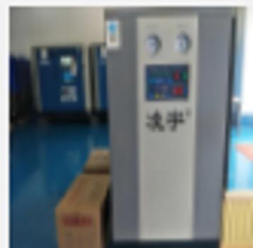 中高端冷冻式干燥机