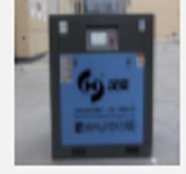 永磁变频空压机价格