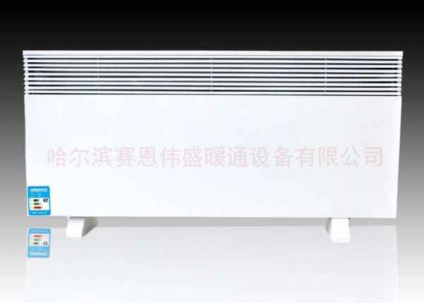 家庭取暖设备供应商