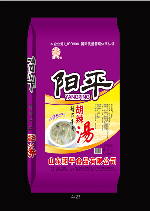 山东名吃胡辣汤
