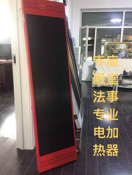 辐射式电暖器供应商
