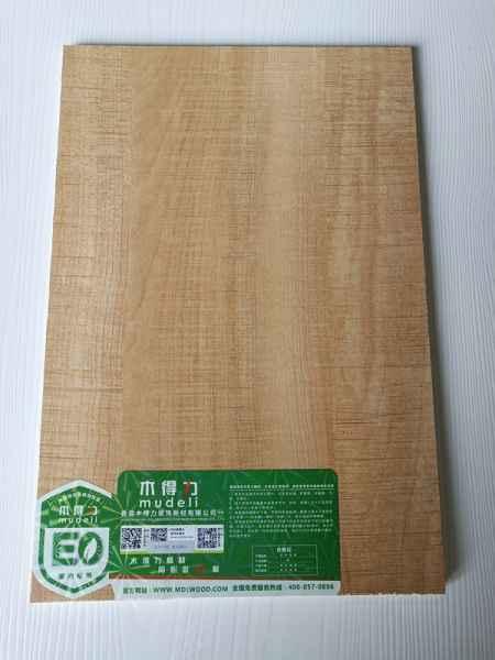 秋意枫木免漆板
