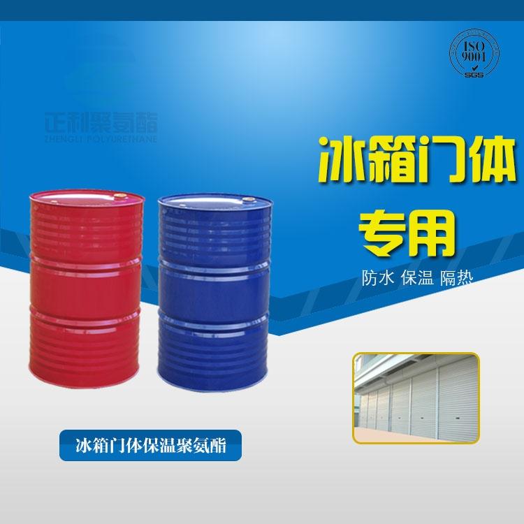 聚氨酯厂家价格