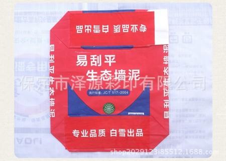 牛皮纸包装袋生产