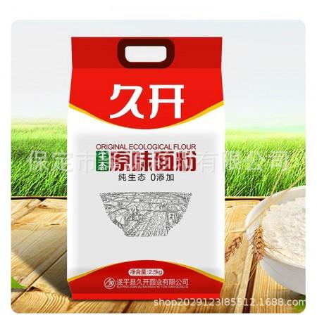 大米面粉包装袋