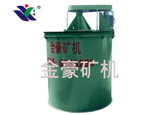 RJW型药剂搅拌槽