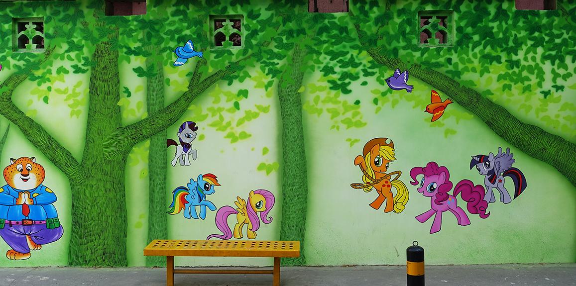 幼儿园围墙手绘壁画