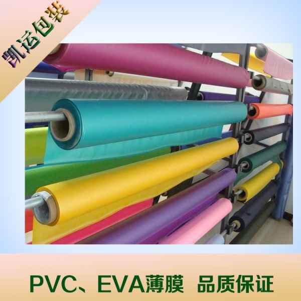 山东pvc彩色膜|pvc彩色膜