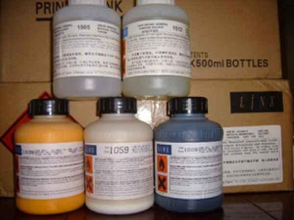 喷码机稀释剂溶剂