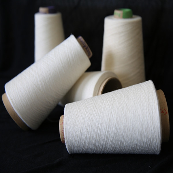 華利錦混紡紗線