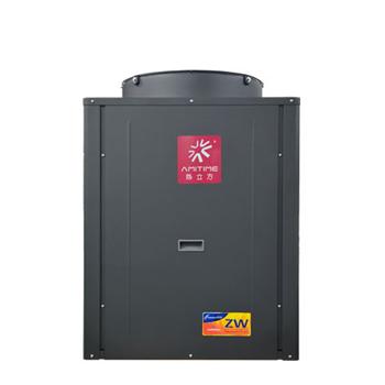 低温型EVI定频热泵一体机