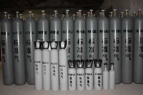 环保监测用标准气体