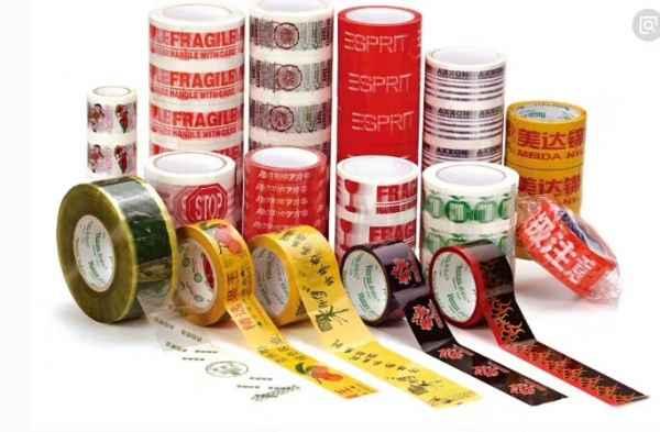 印刷胶带厂家