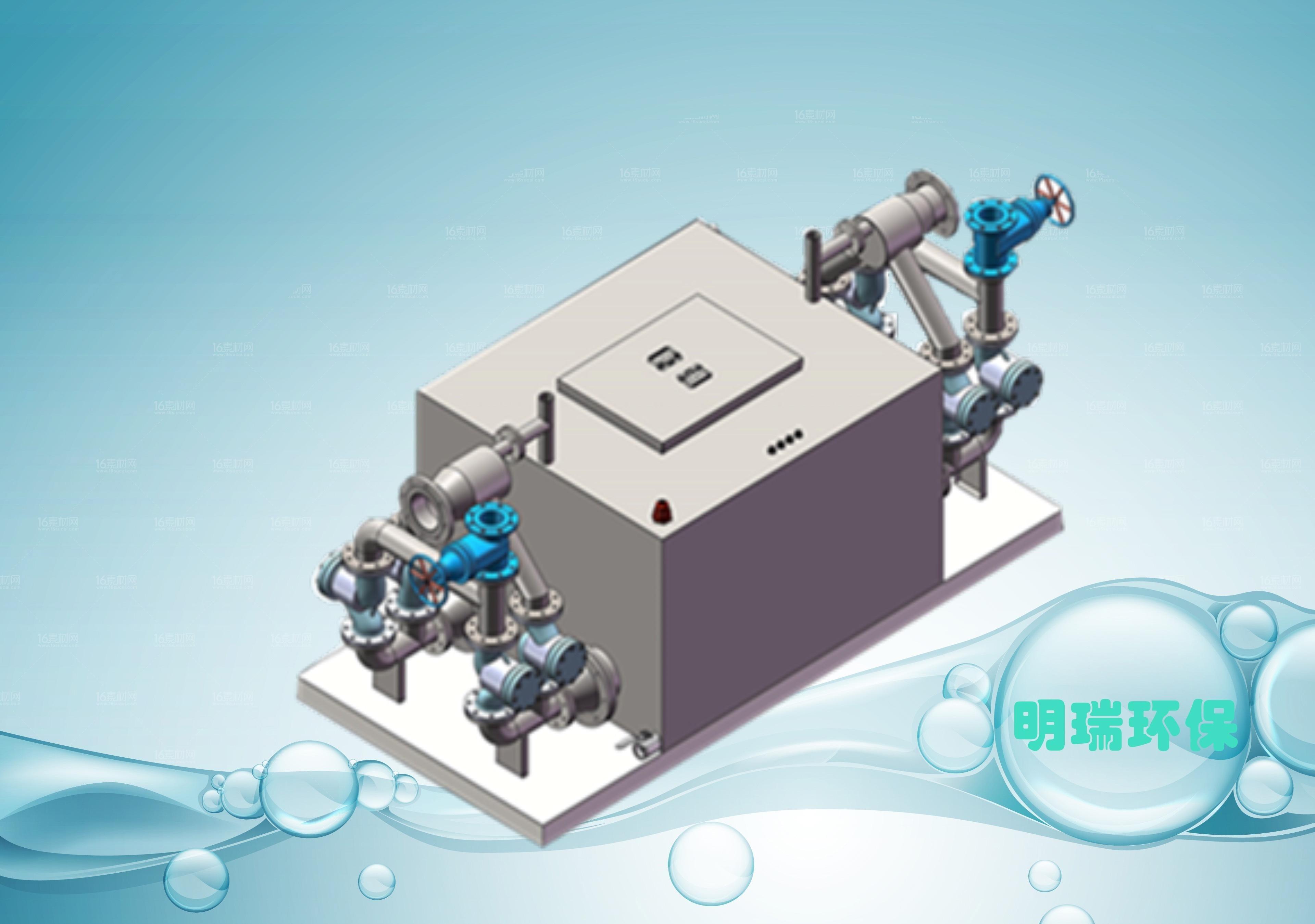 内置四泵生活污水排水设备价格