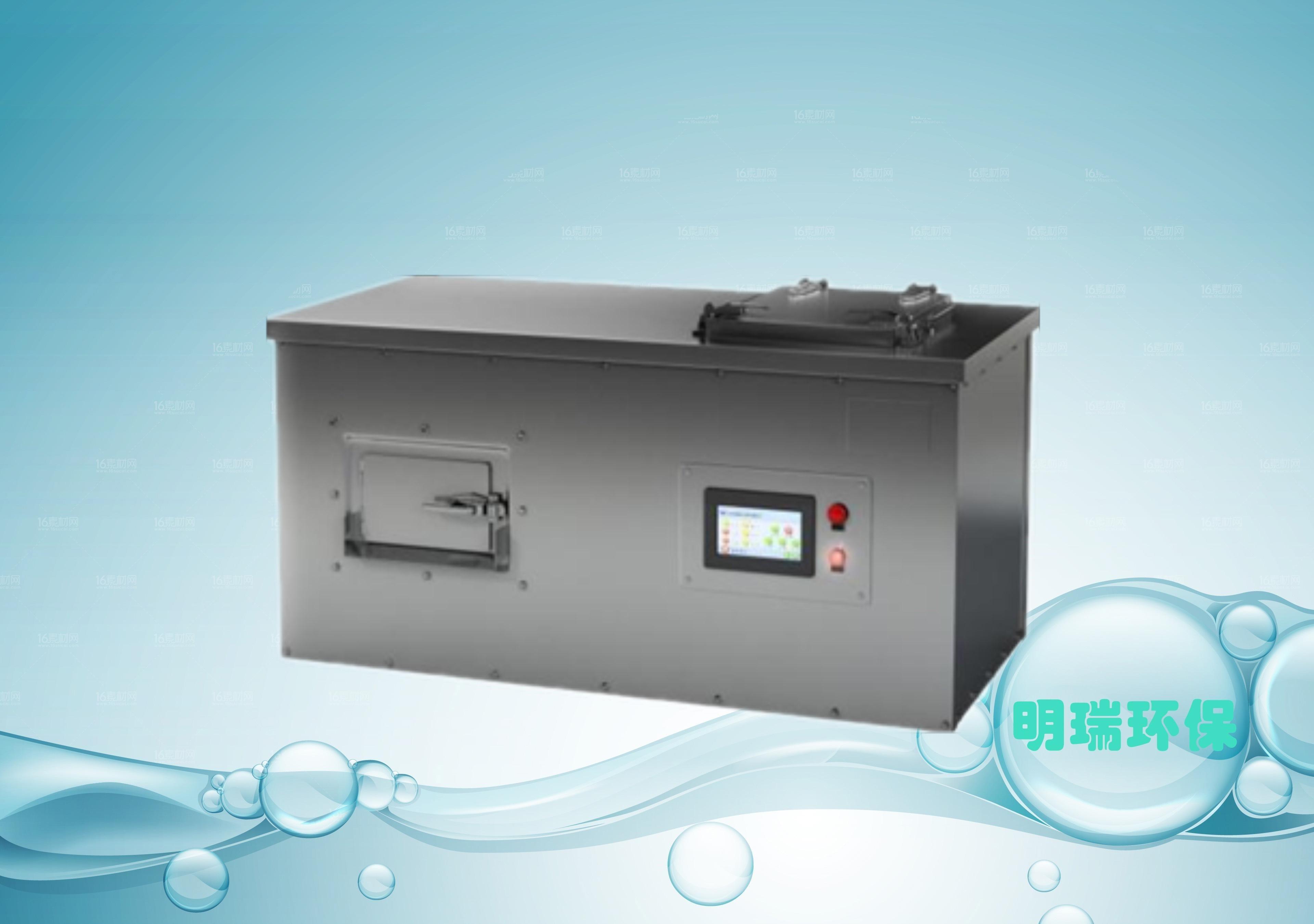 节能环保绿色节能减排厨余垃圾处理机