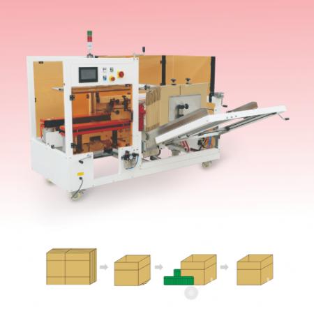 低速型纸箱成型封底机