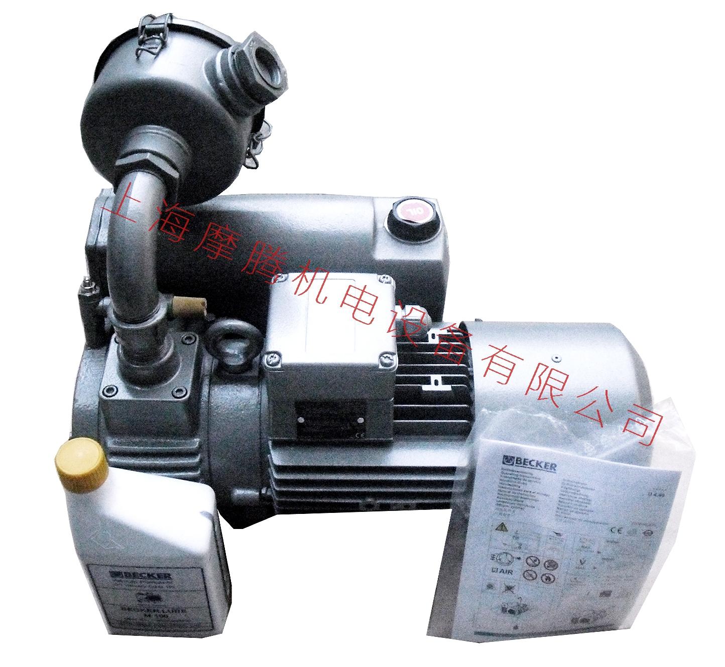 贝克真空泵BECKER木工机械专用泵