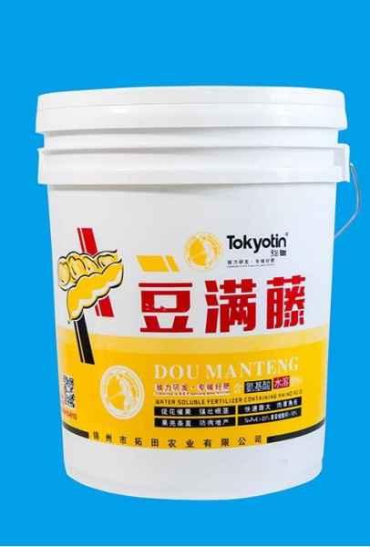 农药肥料塑料桶
