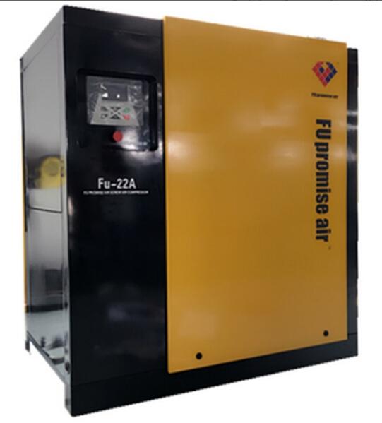 标准型空气压缩机