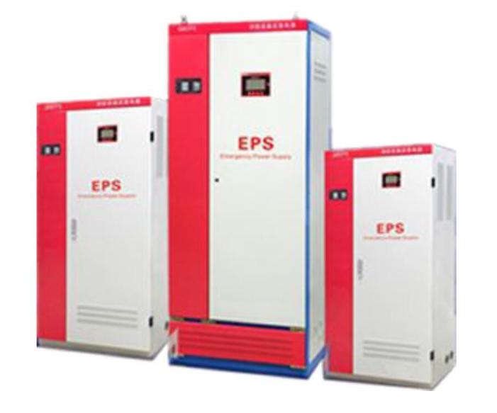 EPS应急电源系列