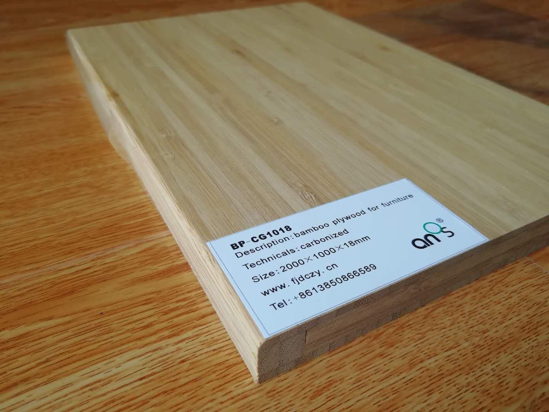 竹家具板生产厂家