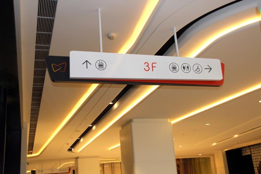 杭州商场标识