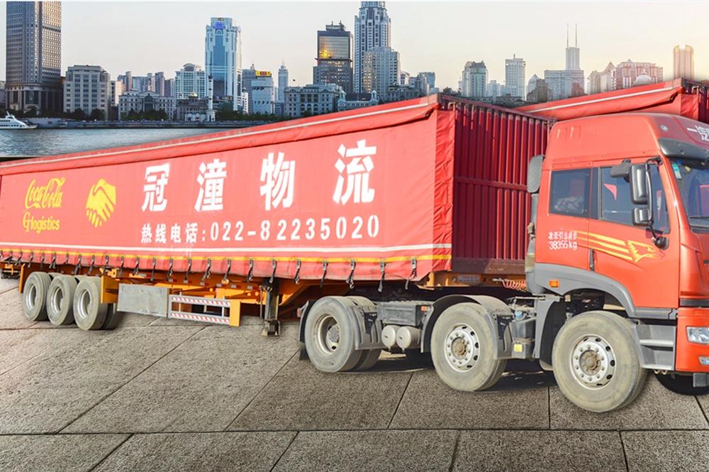 天津國內道路貨物運輸|國內道路貨物運輸