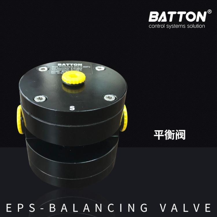 EPS专用平衡阀供应商