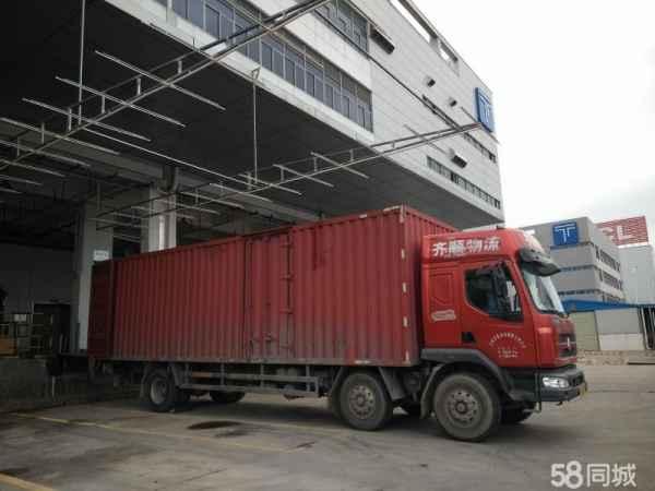 惠州博罗县箱式尾板货车出租|博罗县货运公司
