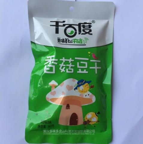 泡椒味香菇豆干