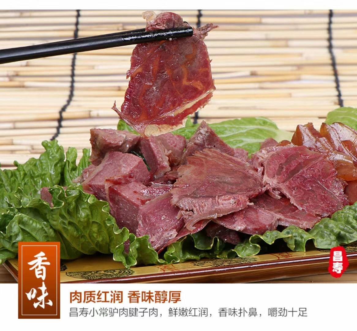 广州驴肉怎么做好吃