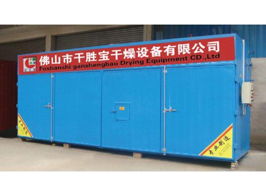 空气能金属箱体