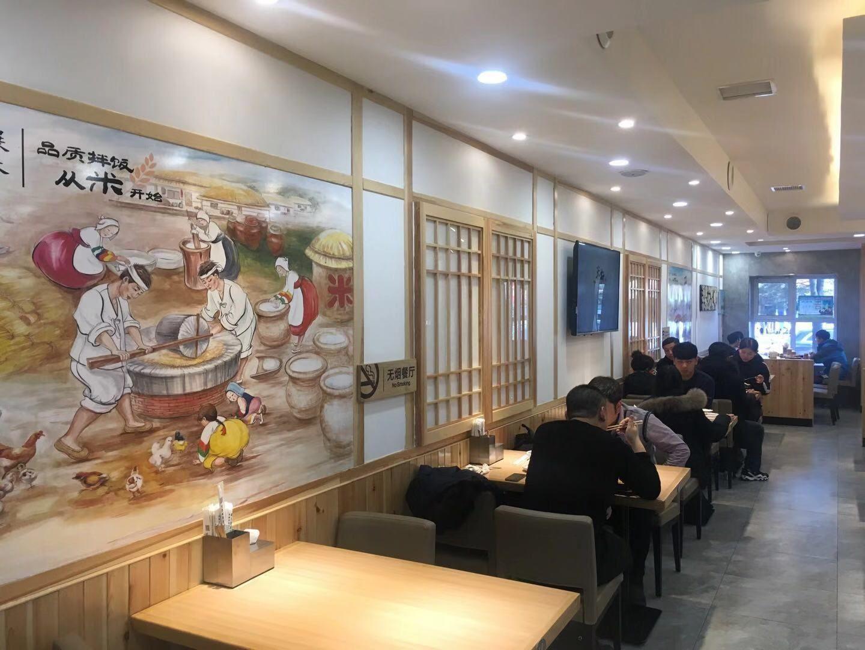 延边朝族特色美食|朝族特色美食去哪找