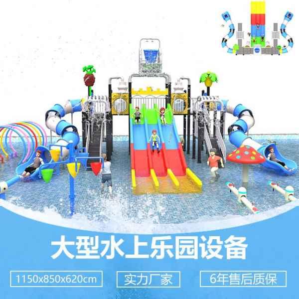 大型水世界滑梯 水世界滑梯厂家