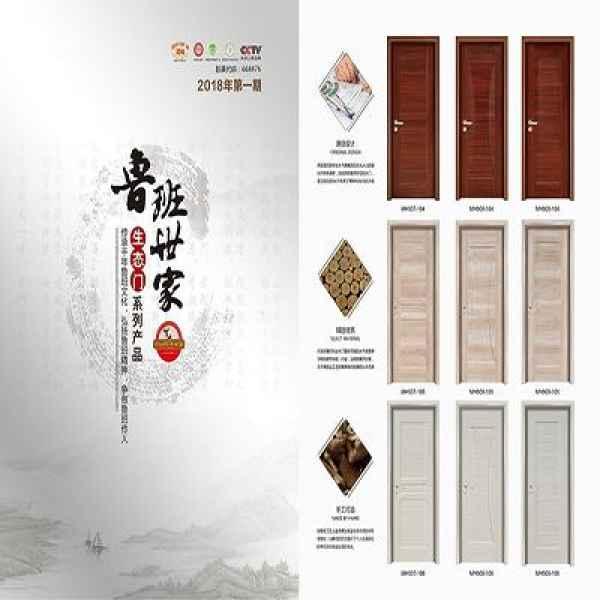 山东韩式木门生产厂家