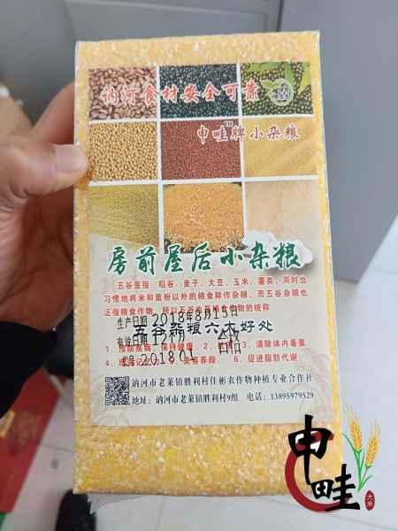 富硒营养大米多少钱