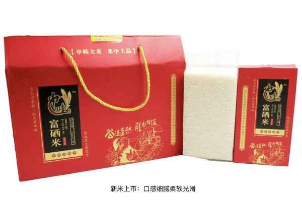 东北糙米供应商