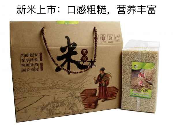 原生态大米供应商