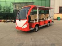 11座電動觀光車專業生產廠家