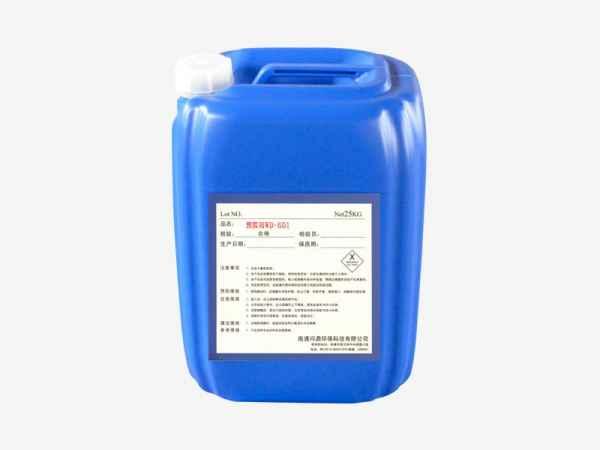 WD601高效預膜劑