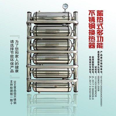 莱芜不锈钢换热器供应商