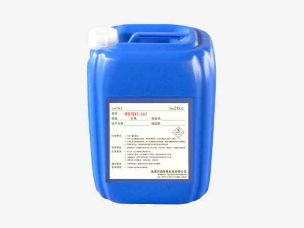 WD602密閉系統高效預膜劑